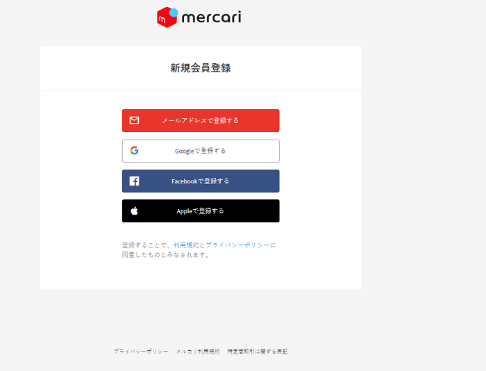 Mercari Nhật là gì? Hướng dẫn chi tiết cách mua hàng trên Mercari