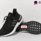 Tên các loại giày Adidas được ưa chuộng nhất