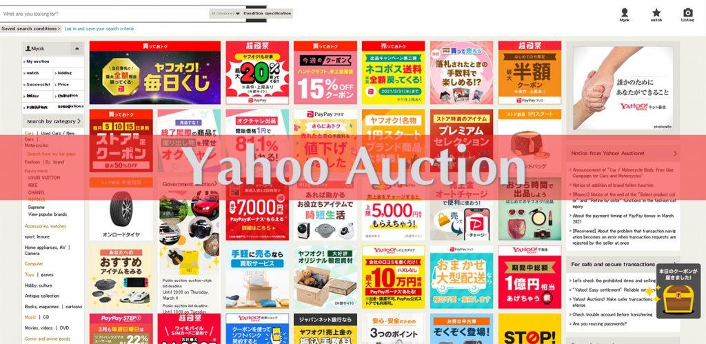 Top 10 trang web bán hàng Nhật chất lượng nhất