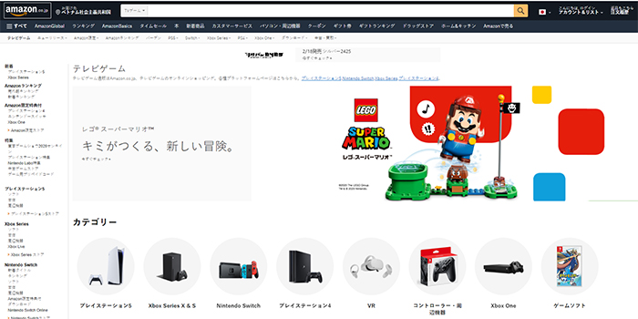 Buy Games From Japan   Import The Desired Ones!