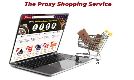 The Proxy Shopping Service from Amazon Japan