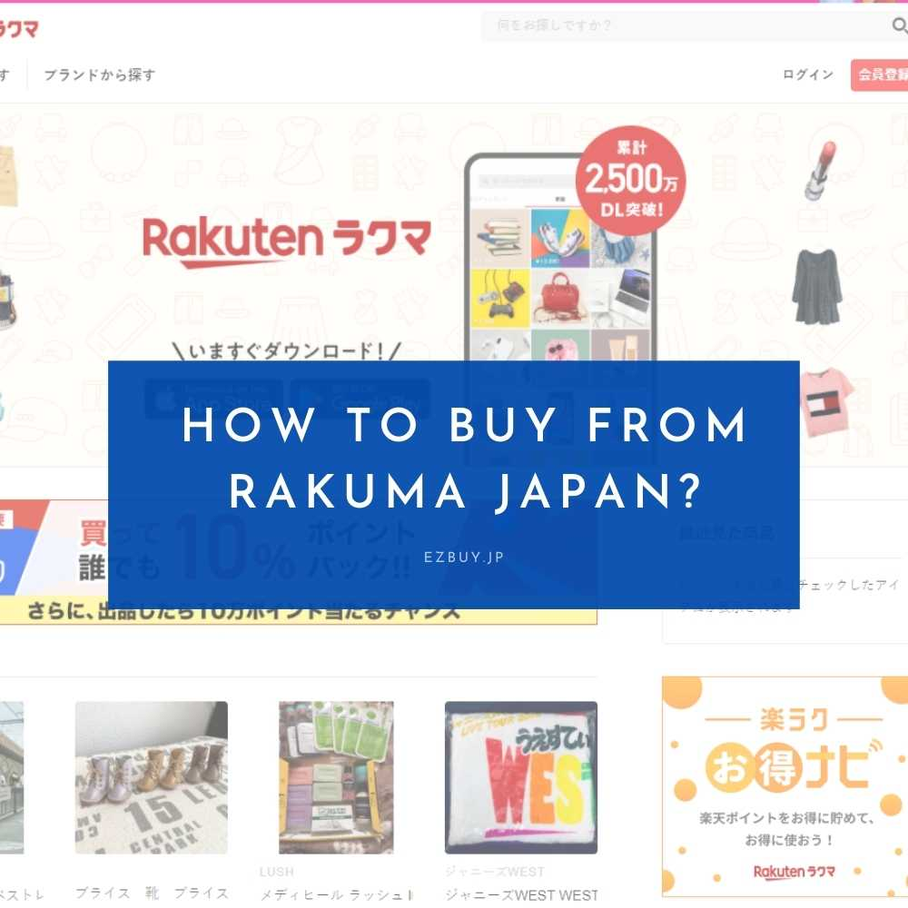 How to buy from Rakuma Japan?