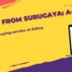 How to Buy from Surugaya: A-Z Guide