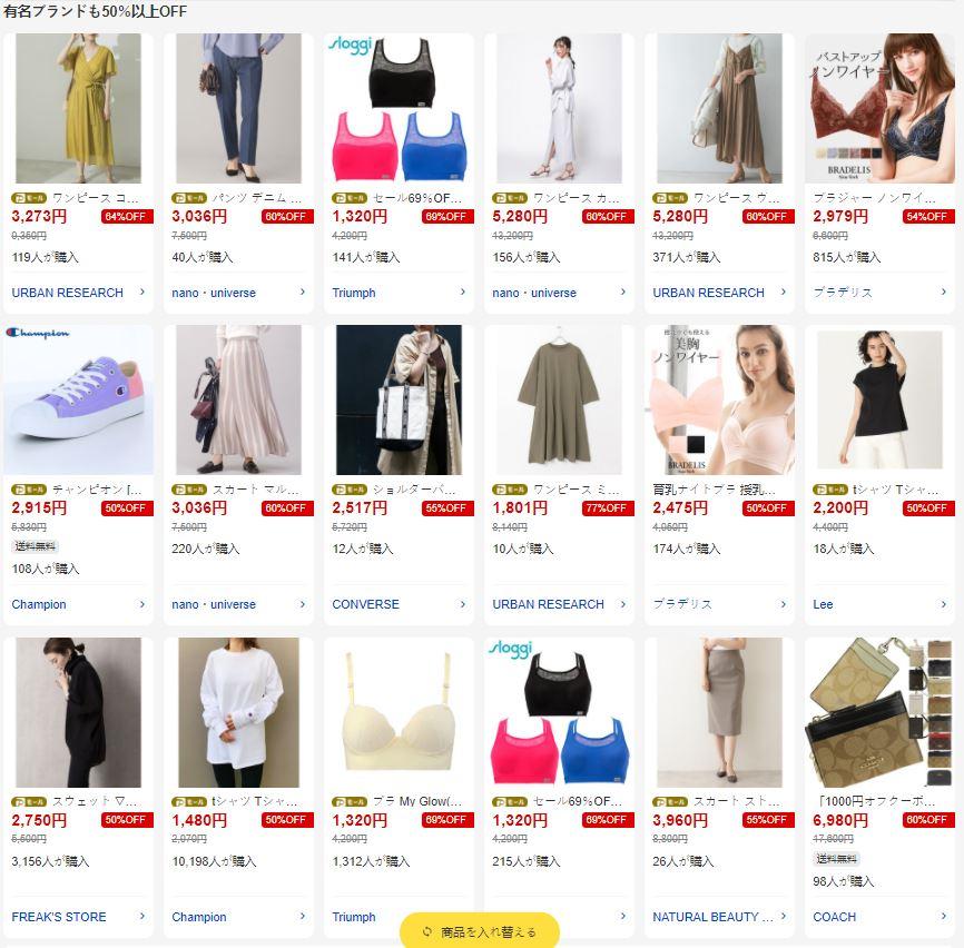 Tokupura giảm giá đến 50% các sản phẩm tại Yahoo Shopping