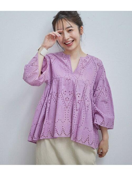 Rakuten Fashion giảm đến 30% - Áp dụng đến 31/05/2021