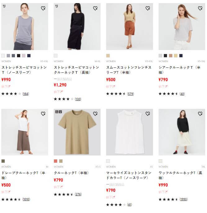 Uniqlo -Weekly Sale- Áp dụng từ 24/05 đến 30/05/2021