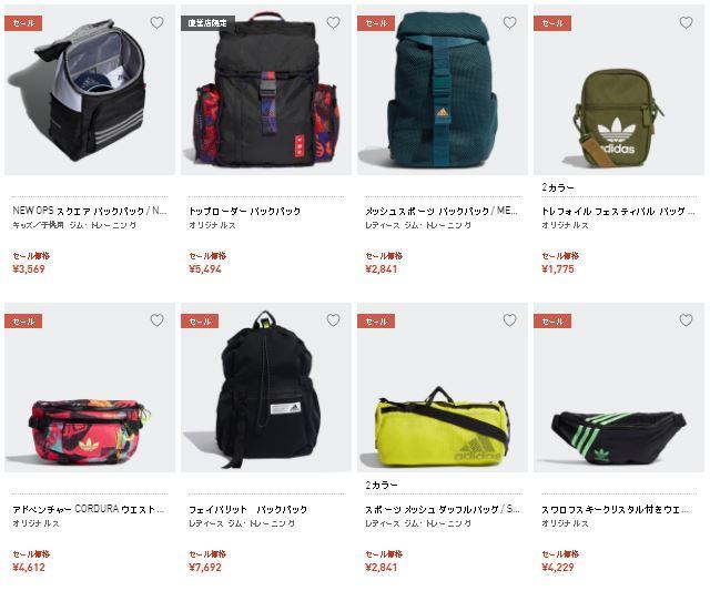 """""""Ngã ngửa"""" với hơn 100 mẫu túi adidas sale lớn 30% 40% 50%"""