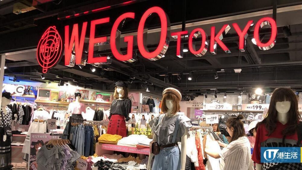 Japanese Online Clothing Stores