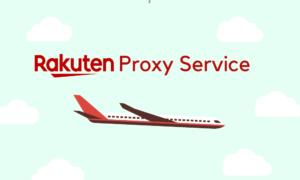 Rakuten Proxy Service