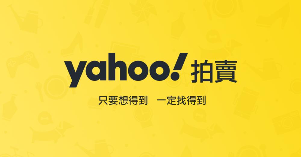 Yahoo Auctions Japan Proxy